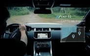 Jaguar Land Rover работают над автопилотом для бездорожья