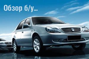 В помощь покупателю б/у авто: Обзор Geely CK