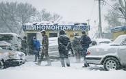 Зимова гума або штраф: Нардепи хочуть змусити автомобілістів використовувати зимові шини