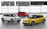 Автомобиль недели: Обновленный Volkswagen Golf