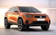 Кроссовер SEAT составит конкуренцию Renault Captur