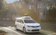 Первый беспилотник от Google и Fiat Chrysler