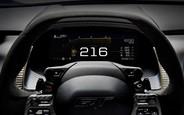 Суперкар Ford GT получит адапивную приборную панель