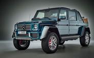 "Mercedes-Benz превратит ""кубик"" в Maybach"