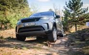 Hовый Land Rover Discovery попробовал свои силы на украинском бездорожье