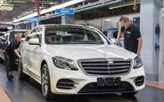 Видео: Новый Mercedes-Benz S-Class сошел с конвейера. Сам