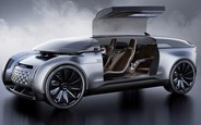Нашумевший в сети концепт Audi e-tron Imperator придумали не в Audi