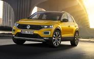 Маленький и доступный: VW представил кроссовер T-Roc