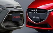 Toyota и Mazda будут вместе строить электромобили