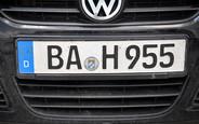 Авто на єврономерах і не тільки: що далі з розмитненням?