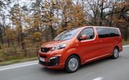 Тест-драйв Peugeot Traveller VIP: Борт номер один