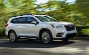 Subaru представила преемника Tribeca