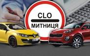 Растаможка: новые против б/у. Каких авто больше ввезли в Украину и сколько за это заплачено налогов
