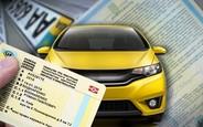 """Как переоформить на себя авто, купленное """"по доверенности"""": пошаговая инструкция и стоимость"""