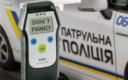 """Не расслабляться: полиция утверждает, что использует алкотестеры """"Драгер"""" законно"""