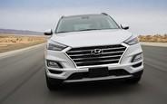 Кроссоверу Hyundai Tucson подправили внешность