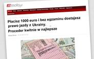 «Право язды с Украины» за 3000 евро: «покупают» ли поляки у нас «права»?