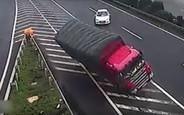Видео: «неадекват» на дороге устроил ДТП