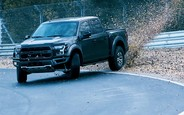 Видео: Ford F-150 Raptor проехал «Северную петлю» в заносе