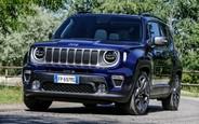 Jeep Renegade обновили: светодиодные фары, турбомоторы… И всё?