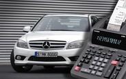 Готовим деньги: сколько будет стоить легализация «евробляхи» по законопроекту №8487