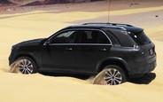 В песке сидел кузнечик: Mercedes-Benz GLE научили прыгать, чтобы освободиться