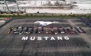 Ford выпустил 10-миллионный Mustang. Не приелся?