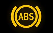 Зачем нужна и как устроена ABS