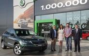 Миллион кроссоверов: компания Skoda усилила присутствие на рынке SUV