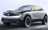 Будущее на батарейках: Opel показал прототип электрического кроссовера
