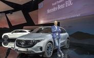 Электрический Mercedes EQC против Model X: 450 км запаса хода и пять режимов езды