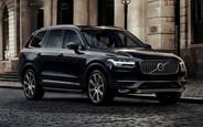 Volvo XC90 нового поколения выйдет в 2021 году. Каким он будет?