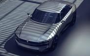 Я, легенда: Peugeot представил электрокар с автопилотом и 16 дисплеями