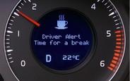 Зачем нужна и как устроена система Driver Alert Control