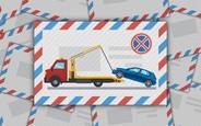 Міфам – ні: що насправді змінилось для водіїв та автовласників?