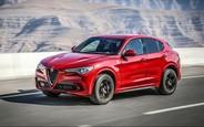 Перегрев горит: 505-сильные моторы Alfa Romeo Stelvio клинит из-за повышенных температур