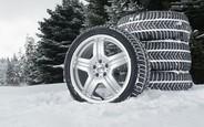 Какие диски лучше для зимы?