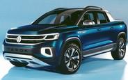 Volkswagen Tarok. Немцы показали новый компактный пикап