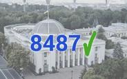 Проект №8487 підтримано Верховною Радою в цілому