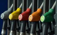 Минус гривна за бензин. Цены на топливо опускаются