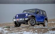 Тест-драйв Jeep Wrangler: Эксклюзив