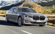 Автомобиль недели: BMW 7 серии