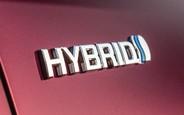 Почему гибридное авто могут растаможить как «просто бензиновое»
