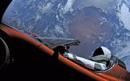 Хьюстон, у нас проблема! «Космический» Tesla Roadster может врезаться в Землю