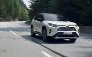 Автомобиль недели: Toyota RAV4