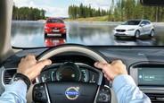 Тпру-у-у-у! Volvo уменьшит максималку своих авто до 180 км/ч