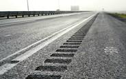 Шумовые полосы станут обязательными для некоторых дорог