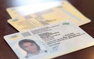 Европейские категории «прав» водителей: версия МВД