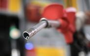 Сколько вы платите за дороги, покупая топливо?