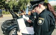 Кого полиция сможет «тормознуть» для проверки документов?